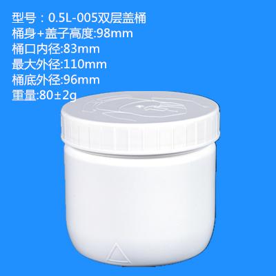 0.5L-005双层盖桶