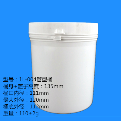 1L-004管型桶