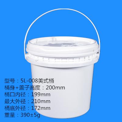 5L-008万博官网manbetx手机桶