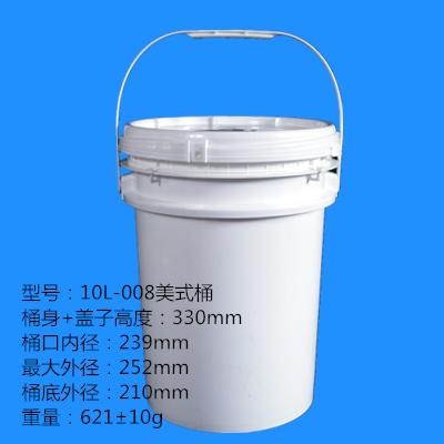<b>10L-008万博官网manbetx手机桶</b>